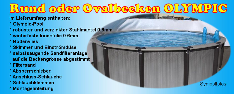 Rundpool ovalpool olympic 142cm tief aufstellpool for Rundpool versenkt