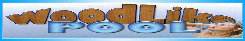 Woodlike komplettset rundbecken ovalbecken stahlwandpool for Stahlwandpool angebot